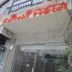 hotel-capsule-kaiteki-saigon-vietnam